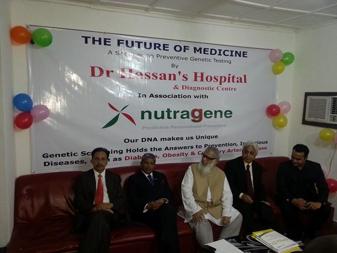 gene test in india